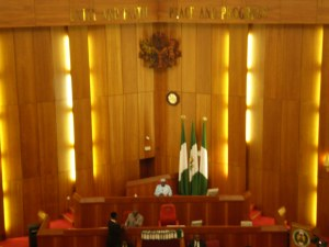 Inside the senate Nigeria